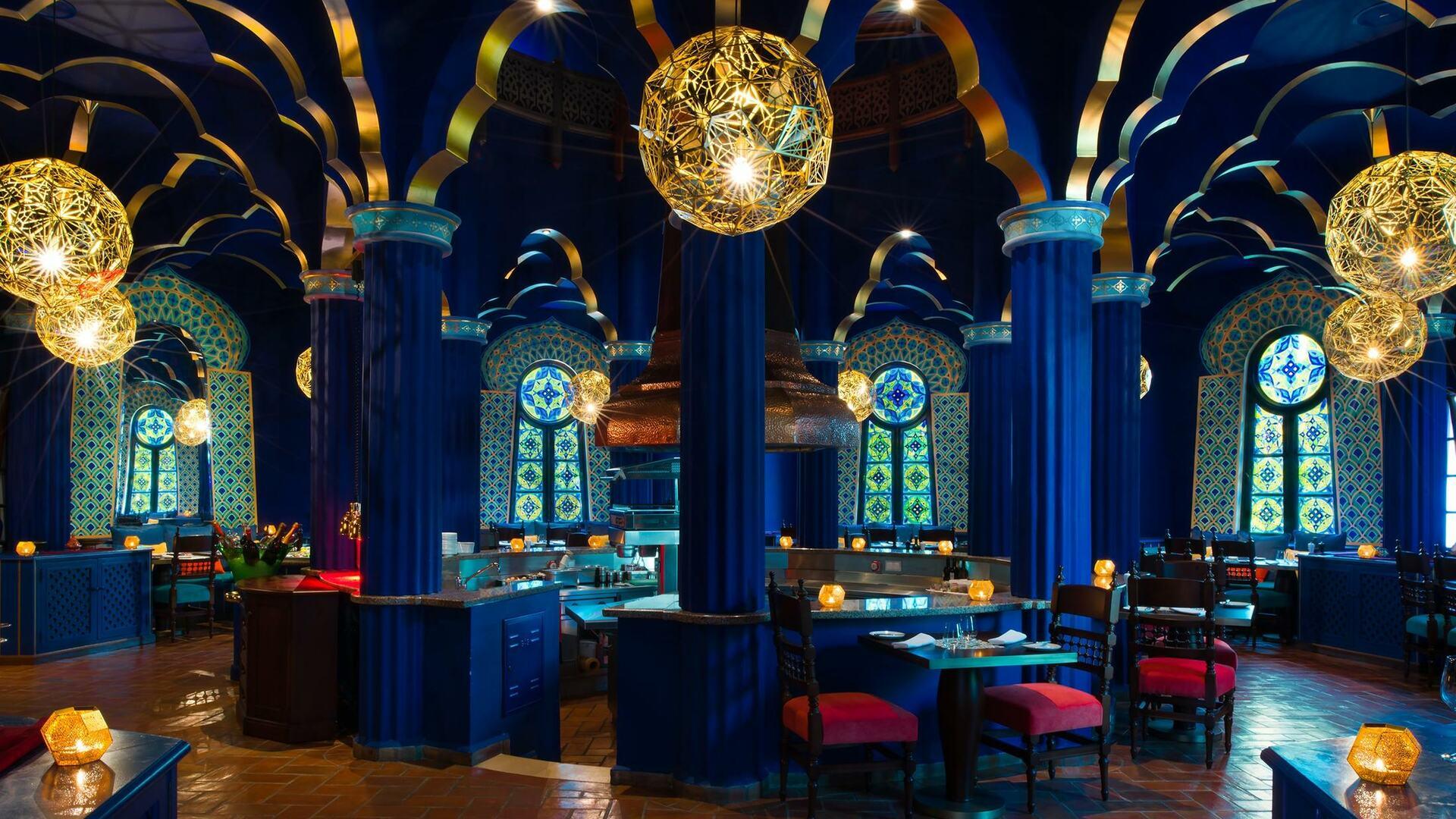 Aladin Grill Restaurant